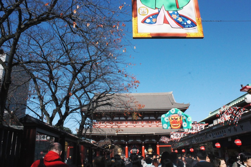 the-nat-channel-japan-tokyo-asakusa-area