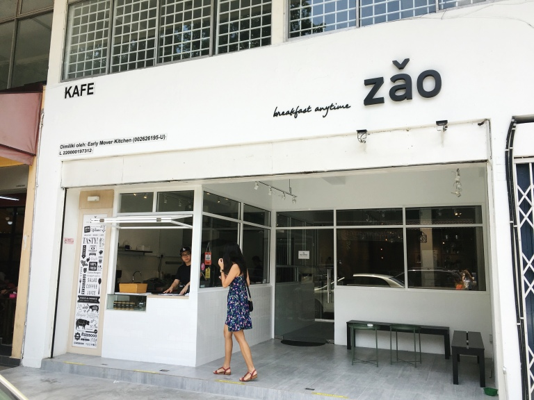 the-nat-channel-zao-breakfast-anytime-section-19-cafe-kuala-lumpur