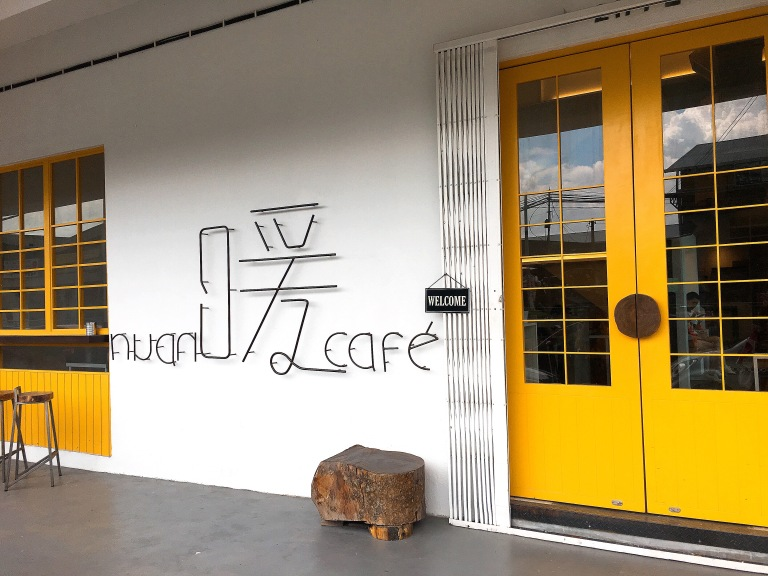 the-nat-channel-nuan-cafe-sungai-buloh-shah-alam.JPG