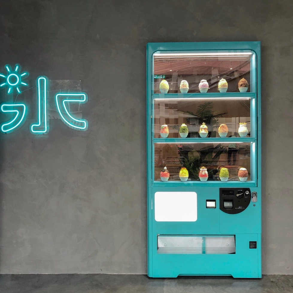 the-nat-channel-kakigori-tropicana-avenue-dessert-shaved-iced-pj-petaling-jaya-secret-vending-machine-door.JPG