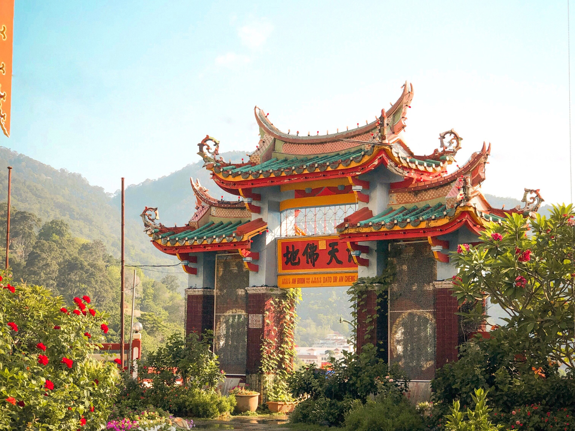 the-nat-channel-natventures-malaysia-penang-kek-lok-si-temple-arch